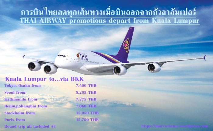 a380-800-on-air-002-1024x632