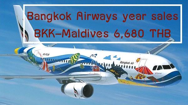 bangkok_air_plane_600